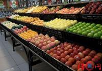水果店名字大全-水果店起名