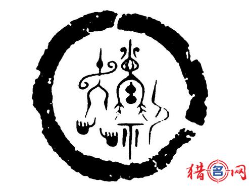男孩名字大全-姓赵宝宝起名  赵姓,宋朝国姓,是嬴姓十四氏之一,赵氏之图片