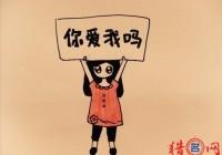 qq个性名字符号繁体字大全