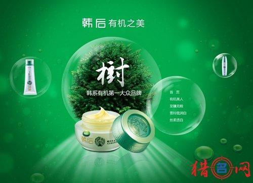 化妆品品牌钱柜qg777大全