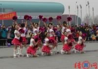 广场舞团队起名-好听的广场舞队名字
