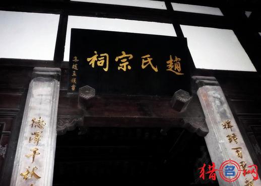 赵姓钱柜qg777大全