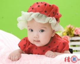 刘姓女宝宝起名好听女孩名字