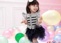 杨姓女孩取名宝宝起名网免费取名