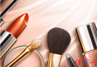 化妆品品牌大全名字推荐