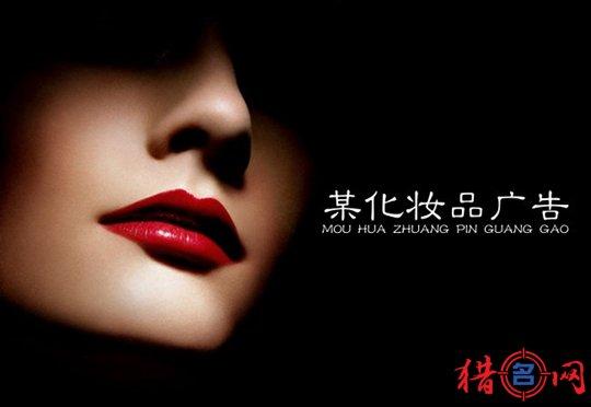 化妆品网店钱柜qg777大全