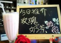 奶茶店名大全有创意的好名字