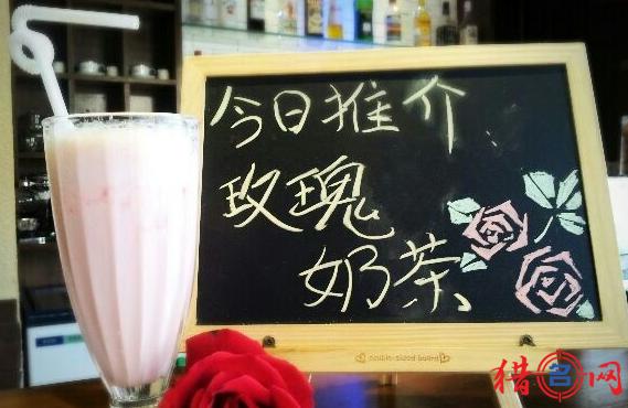 主页 店铺名字 奶茶店名字 > 奶茶店名大全有创意的好名字  99%奶茶