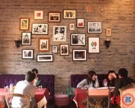 咖啡店起名好听大气的名字