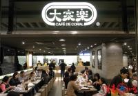 快餐店起名好听的美食店名字