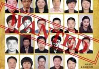 猎狐行动中国447个钱柜qg777在红色通缉令上