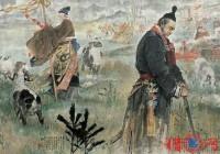 中国人的名、字、号的历史