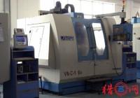 机械设备公司取名响亮大气的钱柜qg777