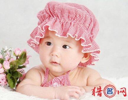 徐姓钱柜qg777女孩最新好听的钱柜qg777