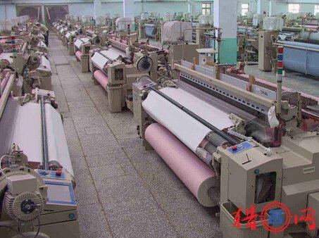 纺织公司名称大全-纺织公司钱柜qg777-纺织公司钱柜qg777