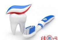 牙膏品牌起名好听的品牌名大全