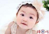 徐姓女孩起名-2015羊年徐姓女孩名字