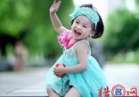吕姓女孩起名-2015年姓吕的女宝宝名字