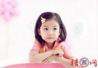 夏姓女孩名字-夏姓女宝宝取名-姓夏的女孩名字