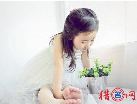 汪姓女孩钱柜qg777大全-汪姓女孩取名