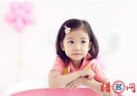 姜姓女孩起名-姜姓女宝宝名字大全