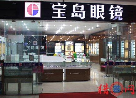 眼镜店起钱柜qg777-有创意的眼镜店钱柜qg777