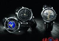 手表品牌起名-品牌名字