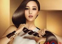洗发水品牌取名-高端洗发水产品品牌亚博lol-创意洗发水品牌