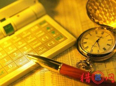 金融公司钱柜qg777大全-金融投资公司钱柜qg777