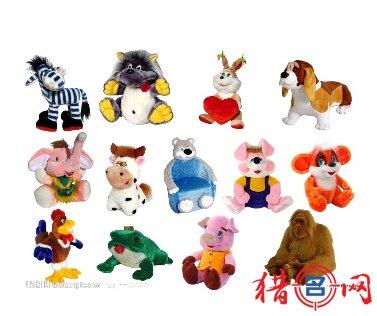 吉祥物起名-玩具公仔商店-名字好听有创意的吉祥物吉祥时尚名字小游戏图片