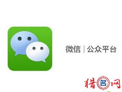 微信公众号取名大全-微信公众号钱柜qg777-公众号钱柜qg777大全