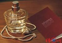 香水品牌名字-香水品牌取名-品牌名字大全