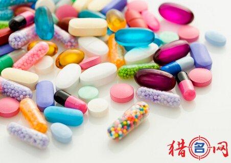 药业公司钱柜qg777-药业公司名称-公司钱柜qg777大全