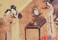 何姓隋唐五代时期的发展演变