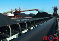煤炭公司起名-煤炭销售公司名字-公司名字大全