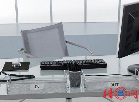 办公用品公司钱柜qg777-办公用品公司名称-公司钱柜qg777大全