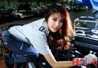汽车修理厂取名-汽车修理厂名字大全