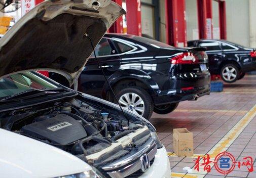 汽车修理厂取名-汽车修理厂钱柜qg777大全