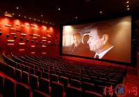 给电影院起名字-好听的电影院名字-名字大全
