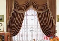 窗帘品牌取名-好听的窗帘品牌名称-品牌名字大全