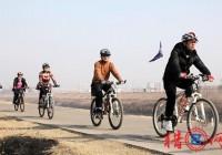 单车俱乐部起名-好听的自行车骑行俱乐部名字