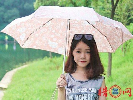 雨伞品牌取名-雨伞品牌名称-品牌名字大全