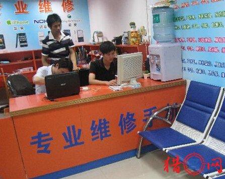 手机维修店取名-好听的手机维修店钱柜qg777-店铺钱柜qg777大全