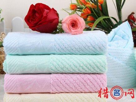 好听有创意的毛巾品牌名称-毛巾品牌钱柜qg777-品牌钱柜qg777大全