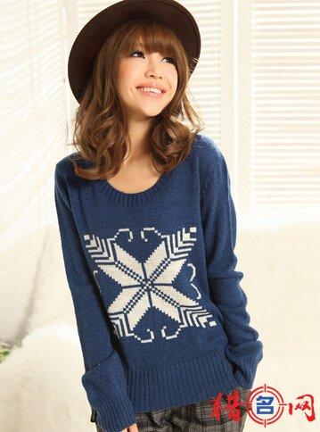 有创意的毛衣品牌起钱柜qg777大全