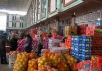 水果批发市场取名大全