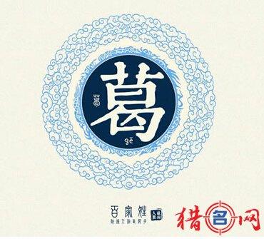 logo logo 标志 设计 矢量 矢量图 素材 图标 370_335
