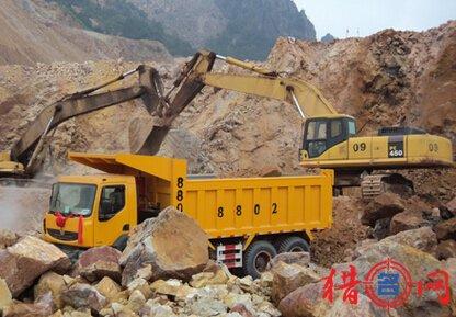 矿业公司起钱柜qg777大全