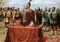秦汉时期的朱姓