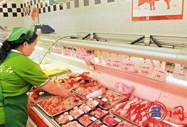 猪肉店钱柜qg777